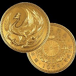 記念金貨・外国金貨