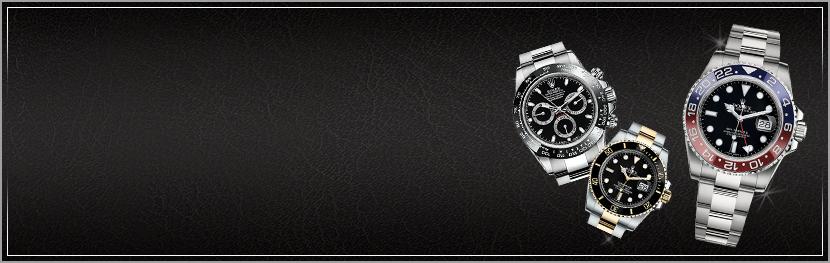腕時計 質預かり強化中