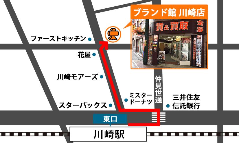 大黒屋 ブランド館 川崎店へのルート