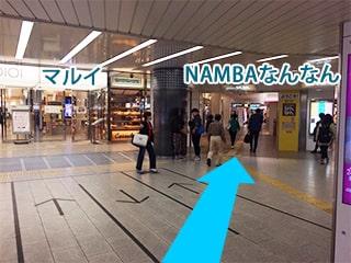NAMBAなんなん