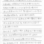 東京都港区 / 60代 / 女性のお客様からいただいたお声