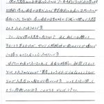 東京都港区 / 50代 / 男性のお客様からいただいたお声
