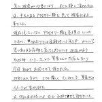 千葉県松戸市 / 60代 / 女性のお客様からいただいたお声