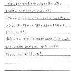 埼玉県所沢市 / 50代 / 男性のお客様からいただいたお声