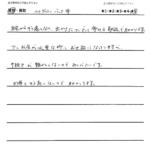 東京都江東区 / 30代 / 女性のお客様からいただいたお声