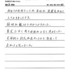 東京都練馬区 / 50代 / 女性のお客様からいただいたお声
